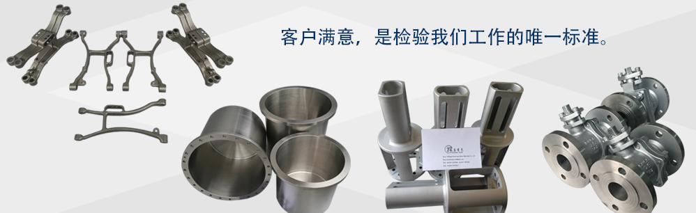 钛及钛合金加工件