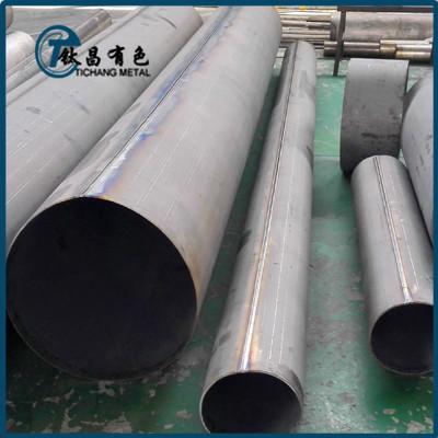 外径219mm壁厚3.0mm长度6000mm钛管道