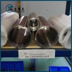 钛合金石油探测管