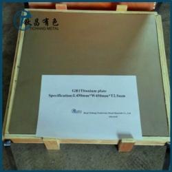 出口欧洲TA1钛板
