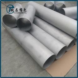 TC4外径310mm壁厚4mm钛合金管道