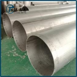 等离子自动焊钛管道